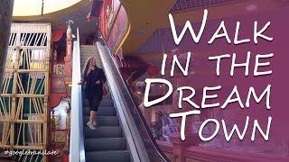 Прогулка по Dream Town
