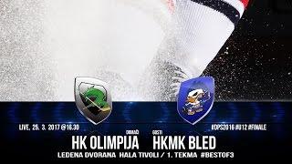DP U-12 25.3.2017 HK Olimpija – HK MK Bled 7:2, posnetek celotne tekme