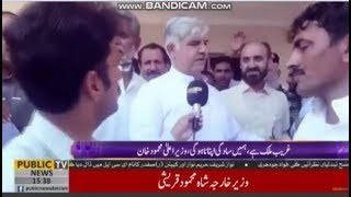 swat-post-chief-minister-kp-mahmood-khan-exclusive-interview-to-public-news