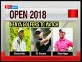 156 golfers to take part in Kenya open 2018