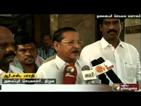 DMK-Complaint-on-Vaiko-Up