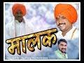 Achyut Maharaj Dastapurkar Kirtan / उस्मानाबाद (धाराशिव) video download