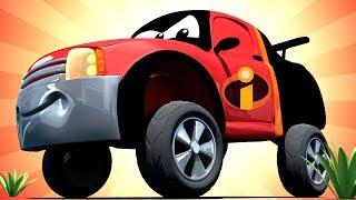Малярная Мастерская Тома - Спецвыпуск Суперсемейка - Мэт Мистер Невероятный - детский мультфильм