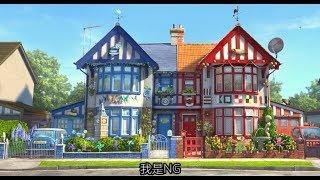 【NG】來介紹一部庭院小精靈在花園搞什麼的動畫電影《糯米歐與茱麗葉 Gnomeo & Juliet》