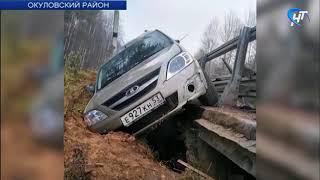 Автолюбители просят обратить внимание дорожных служб на мост через речку Шегринка в Окуловском районе