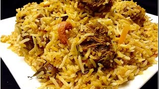 Beef Dum Biriyani Kerala Style ബീഫ് ബിരിയാണി