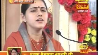 Sukhdhaam sada koi deen dukhi bhajan hemlata shastri ji