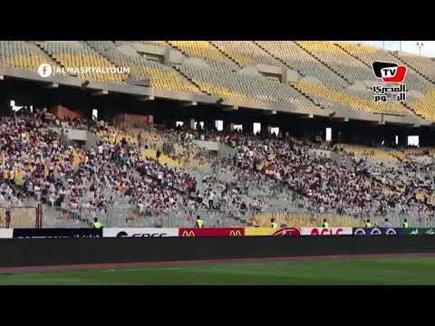 بدء توافد جماهير الزمالك على مدرجات «برج العرب» قبل مواجهة بيراميدز بنهائي كأس مصر