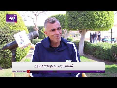 أسامة نبيه أنصح مروان محسن بالرحيل عن الأهلي وتجربة حظه خارجه