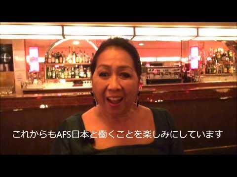 AFS日本60周年お祝いメッセージ_Mrs.Rahiema (Bonnie) Guerra