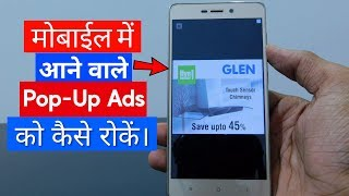 How to Remove Pop-Up Ads from Android | without installing any app
