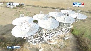 Уникальные советские антенны в Крыму могут превратить музей или уничтожить