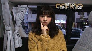 """ノンノ2月号 西野七瀬が思う""""モテる職業""""は? - YouTube"""
