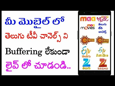 How to watch live tv on Android in telugu || without jio tv - Telugu