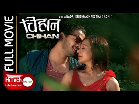 Chihan | Nepali Movie