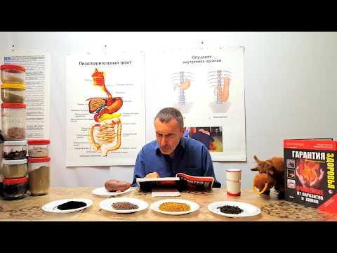 Заболевания и паразиты грибов