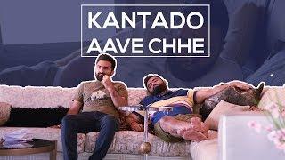 KANTADO AVE CHHE || DUDE SERIOUSLY