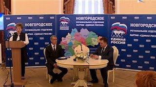 Прошла первая встреча участников предварительного голосования для выдвижения кандидата в губернаторы от «Единой России»