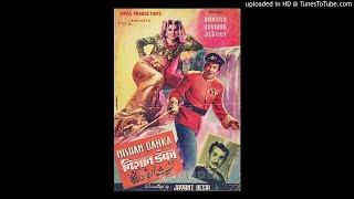 Asha Bhosle & G. M Durrani - Ek Do Teen Chaar Paanch