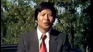 Tom Vu Commercial