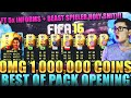 Download Video FIFA 16: PACK OPENING (DEUTSCH) - FIFA 16 ULTIMATE TEAM - OMFG 1 MIO BEST OF! FT 5 INFORMS! [TOTGS]