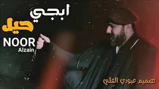 تحميل و مشاهدة ٣ يناير، ٢٠١٩ MP3
