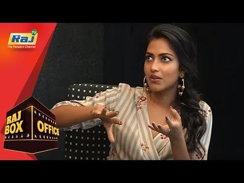 Raj Box office | Latest Tamil Box Office Collection | 20 May 2018 | Raj TV Shows | Raj Television
