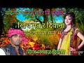 Manraj deewana song video download