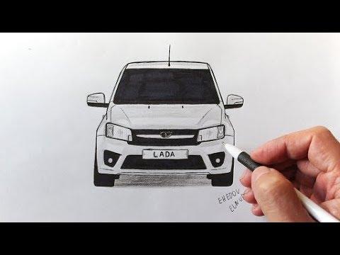 Как нарисовать машину LADA Granta поэтапно