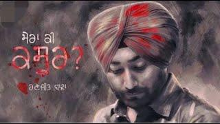 Mera ki kasoor Hd video   Lyrics   Ranjit bawa - YouTube