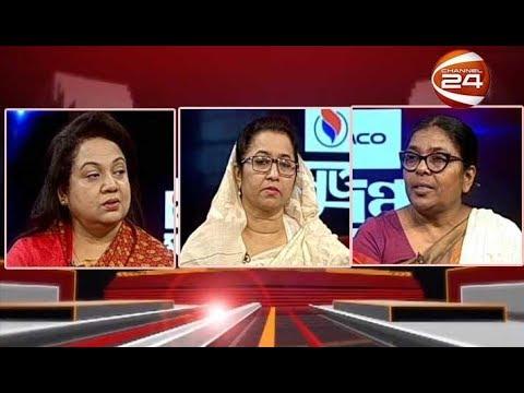 কথার রাজনীতি | মুক্তমঞ্চ | Muktomancho | 7 December 2019