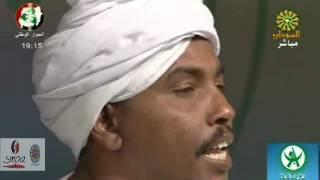 تحميل و استماع الفنان أسامة محمد كرم الله - الطيف MP3