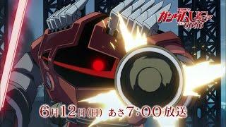 機動戦士ガンダムユニコーンRE:0096第11話「トリントン攻防」