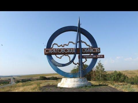 Пособия на ребенка в Саратовской области и Саратове в 2020 году