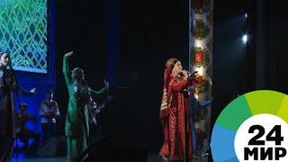 Лучшие туркменские артисты выступили в Петербурге - МИР 24