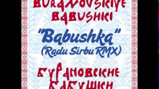 """Бурановские бабушки """"Бабушка""""  (Radu Sirbu RMX)"""