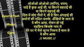 Ye Kaun Aaya Roshan Karaoke Lyrics Scale   - YouTube