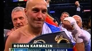Добро пожаловать в школу бокса Романа Кармазина
