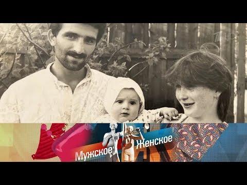 Мой Брюс Ли. Мужское / Женское. Выпуск от 13.01.2020 видео