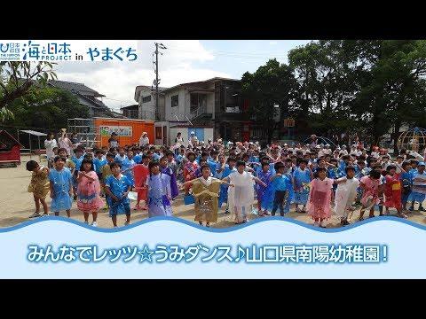 Nanyo Kindergarten