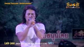 Laib Laus 2014 - Concert in Thailand 6#