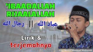 Manaqib Syaikh Abdul Qadir Jilani ('Ibadaallah)