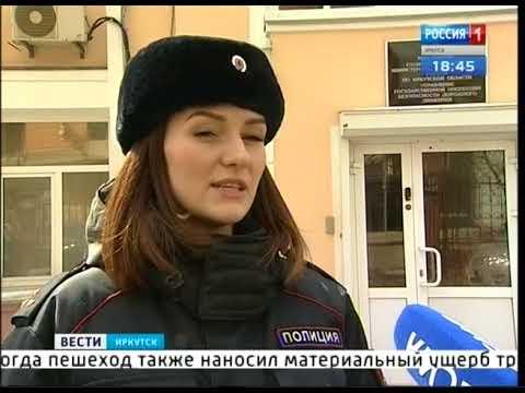 Выпуск «Вести-Иркутск» 02.04.2018 (18:40)