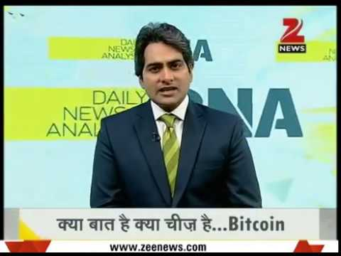 Keresni bitcoin gyorsan 2020