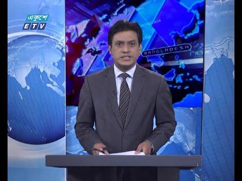 11 Pm News ||  রাত ১১ টার সংবাদ || 30 September 2020 || ETV News