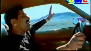 تحميل اغاني cheb khaled -weli darek.video clip MP3