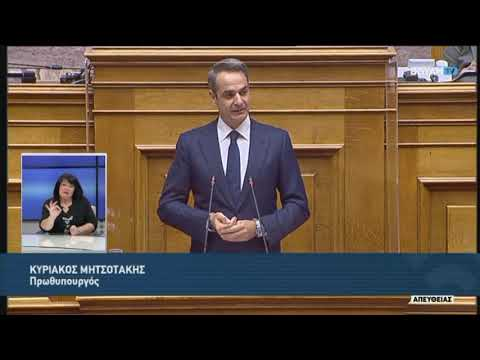 Κ.Μητσοτάκης (Πρωθυπουργός) (Αντιμετώπιση της πανδημίας)(12/11/2020)