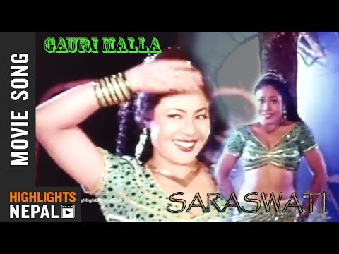Lali Joban Kalo Kesh | Nepali Movie Saraswati Song
