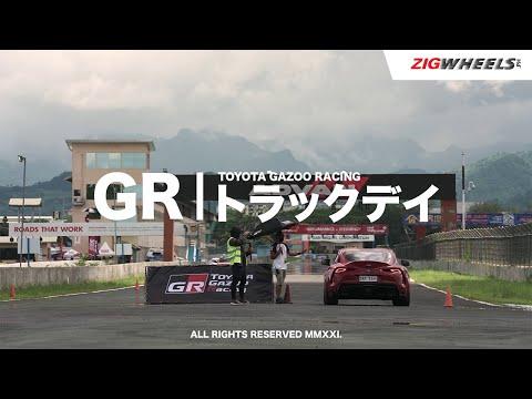 GR Yaris or GR Supra? | Zigwheels.Ph
