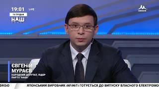 Мураев: Кредиты МВФ давно перестали быть экономически обоснованными
